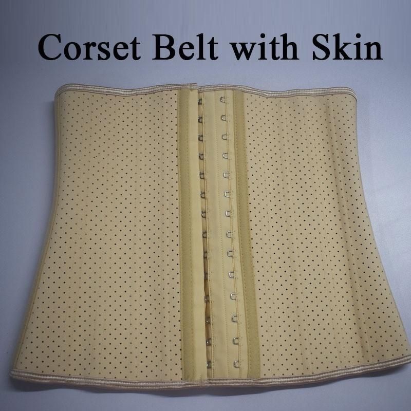 Entrenador del vientre látex corsé de la cintura adelgaza la ropa interior de la correa 25 deshuesado acero de Cintura vaina del cuerpo talladora respirable 1 ZT9Z