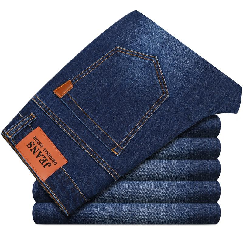 Big Size 44 46 48 Jeans Uomo Nuovo cotone elasticizzato traspirante Maschio Primavera Autunno denim mutanda lunga leggeri Jeans Lavoro Tempo libero Pant