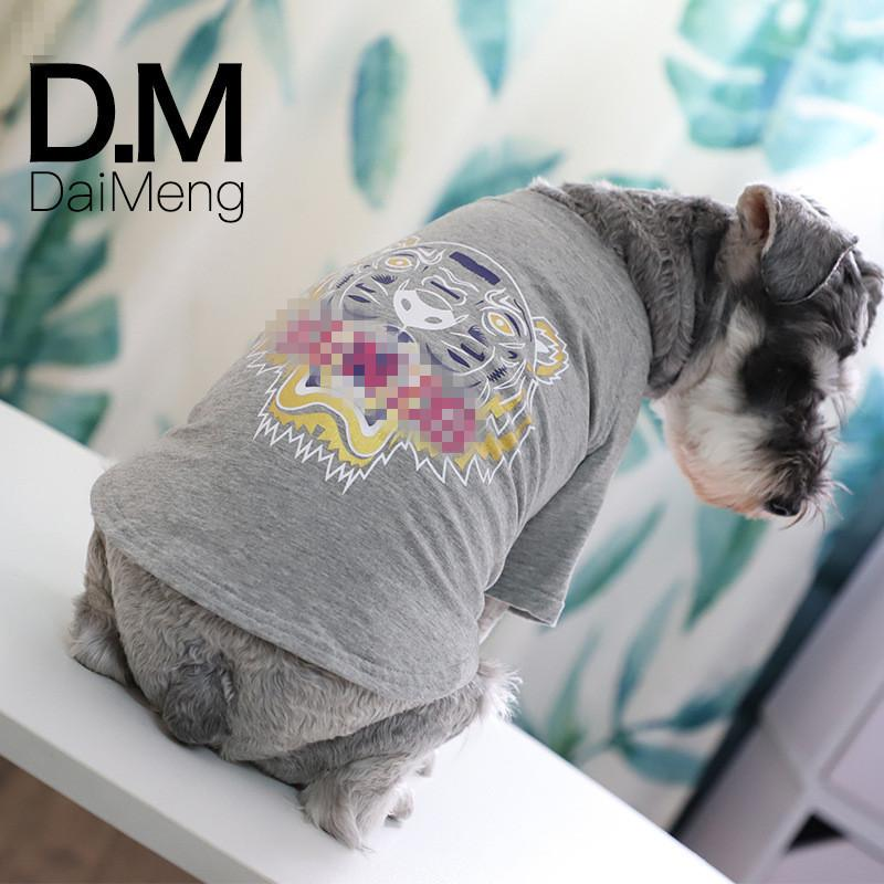 Tiger Pattern T-shirts Dog Four Seasons Universal Cat Pet Clothes Outdoor Sports Dreee Up Dog Clothes Free Shipping