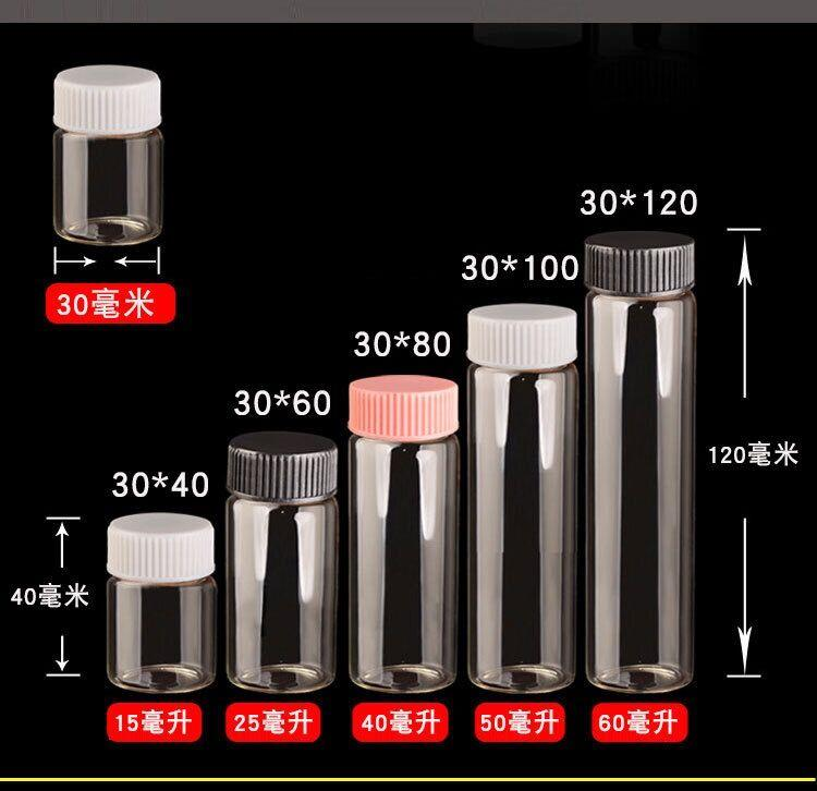 300PCS 15/25/40/50/60ml Glass Bottles Vials Jars with Pink/White/Black Plastic Cap DIY Wedding Home Decor Storage Jars Bottles