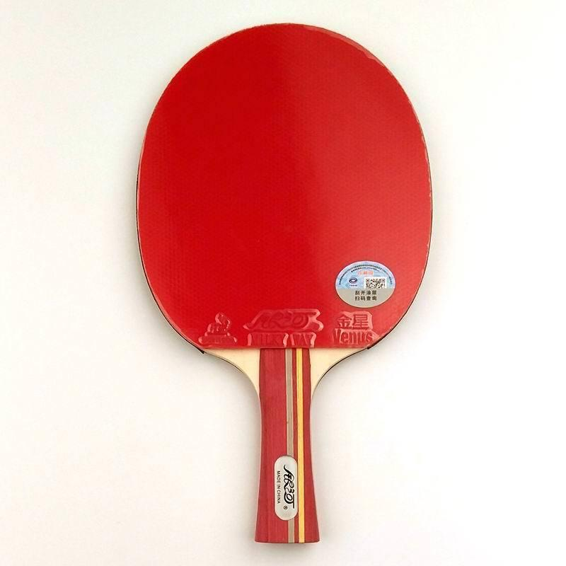 Original Yinhe Milky Way Galaxy 02B (02 B, 02-B) pips-in shakehand or 02d penhold table tennis / ping pong racket + a bat case T200410