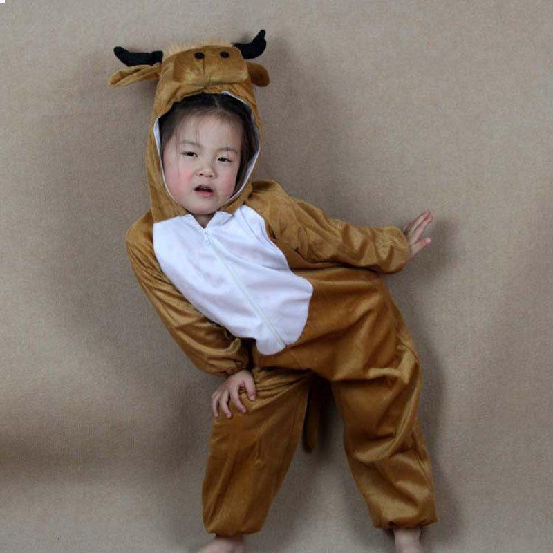 만화 동물 노란색 암소 가축 의상 성능 의류 어린이 어린이를위한 정장 어린이 날 할로윈 의상