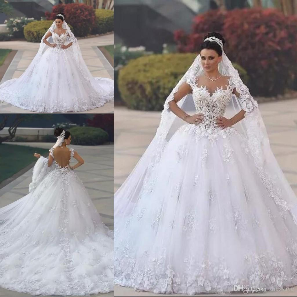 Middle East Arabic Ball Gown Wedding Dresses Cap Sleeves Sweetheart Backless Vintage Lace Appliques Princess 2019 Bridal Gowns