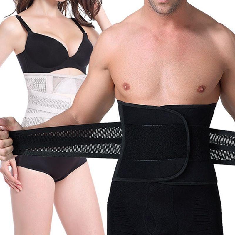İnce Yieloder Shaper Erkekler Vücut Bel Karın Kuşak Kuşak Bel Cinchers Underbust Kontrol Korse Bel Trainer Göbek Bandı 2020 Yeni