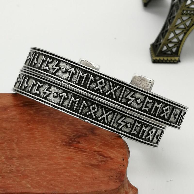 24 أساطير سوار سوار باقان مجوهرات فايكنغ العرقية رونيك صفعة Wrisband نورس سوار