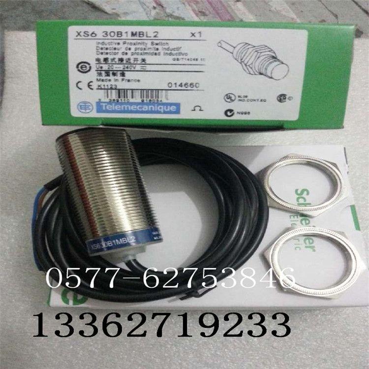 XS6 30B1MBL2 Schneider Nuovo sensore di prossimità di alta qualità Controllo qualità