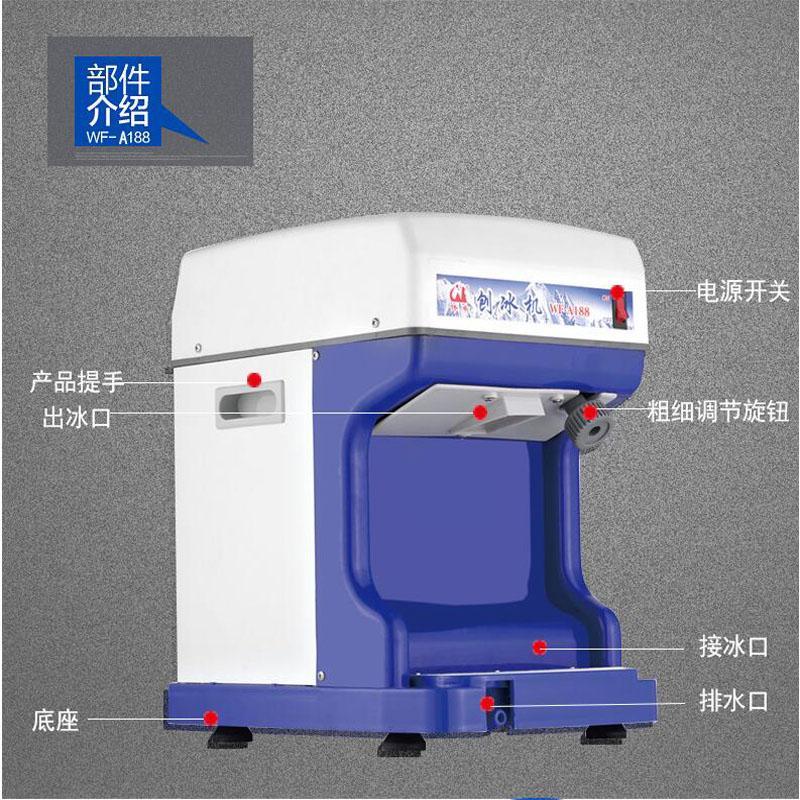 Коммерческая ледяная дробилка Electric Shaved Ice Machine 1.8 кг / мин. Снежный конус машина Slushie Maker Shave Ice Machine