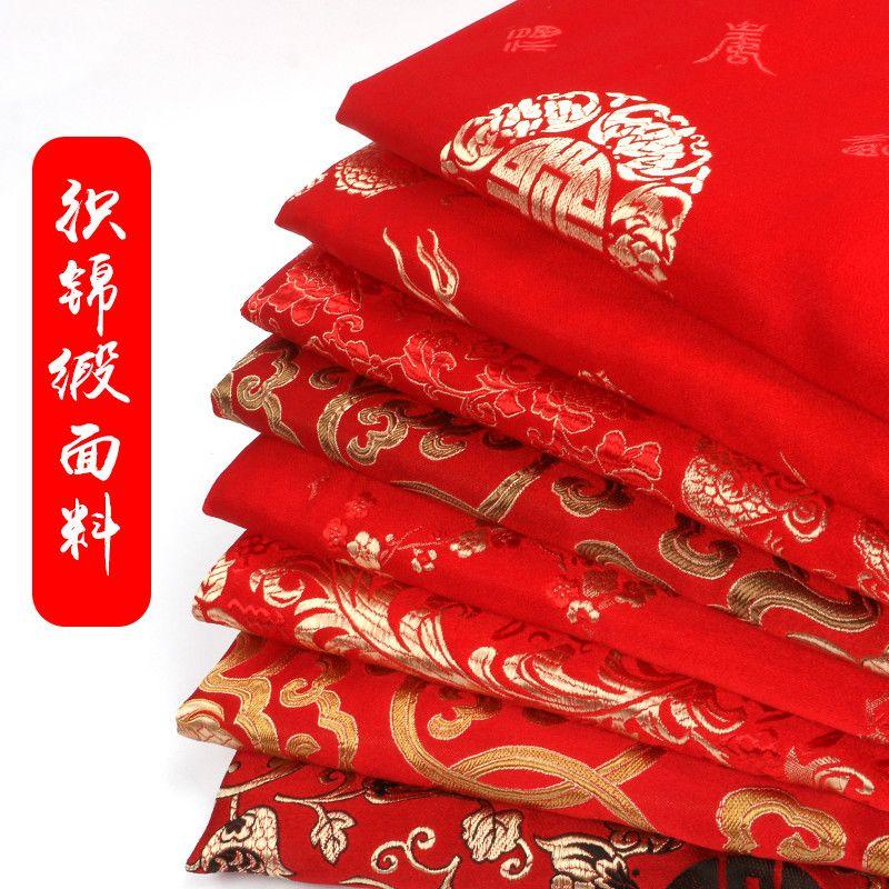 Китайский Красный Тан костюм Cheongsam лист Ткань Шелковый Как Дамасской жаккарда Brocade Fabric Metallic