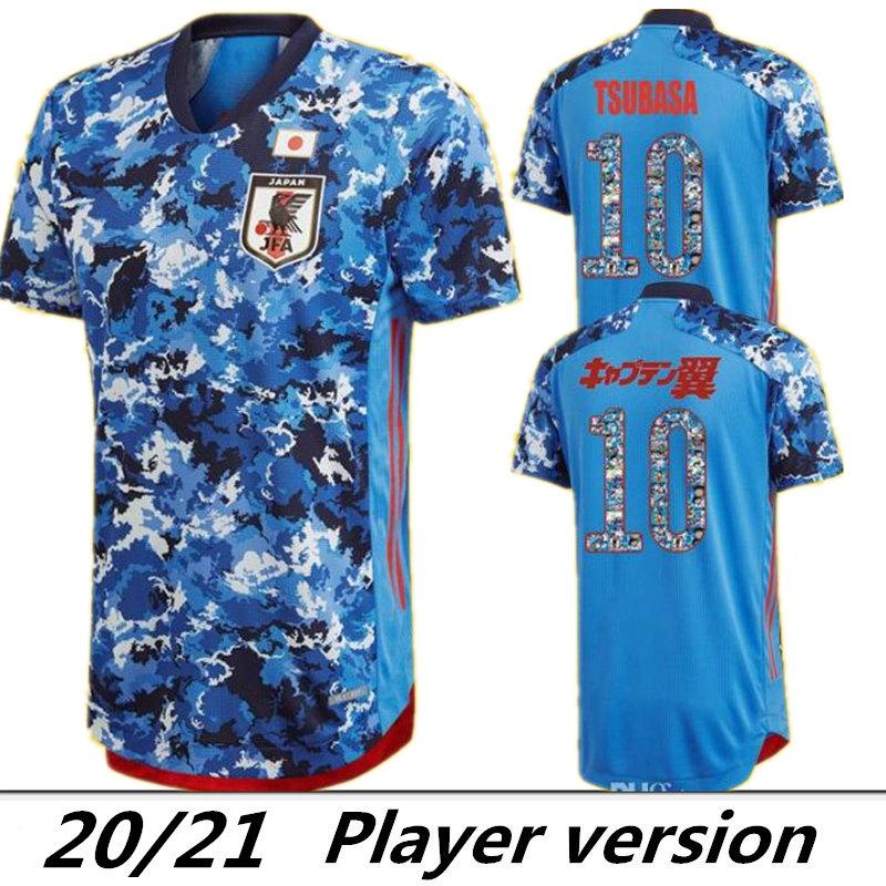 Player Version Japan Jersey 2020 Soccer Jersey Cartoon TSUBASA Name Number ATOM Home Captain Japanese Customized Football Shirt