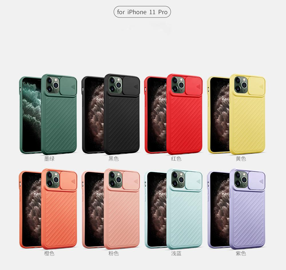 Para iPhone 11 Pro XS Max caso, a proteção Camera Case 7 8 Plus Telefone sacos à prova de choque suave silicone TPU