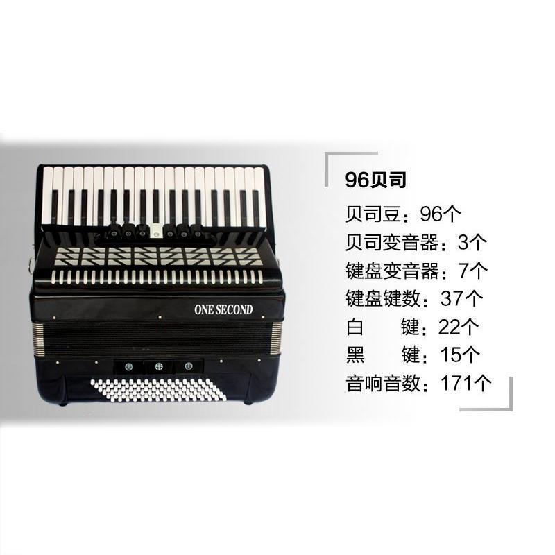 Accordion Musical Instrument Of Adult Wooden Structure 96 Bass Accordion 37 Key 2019 popular saccordion music instruments
