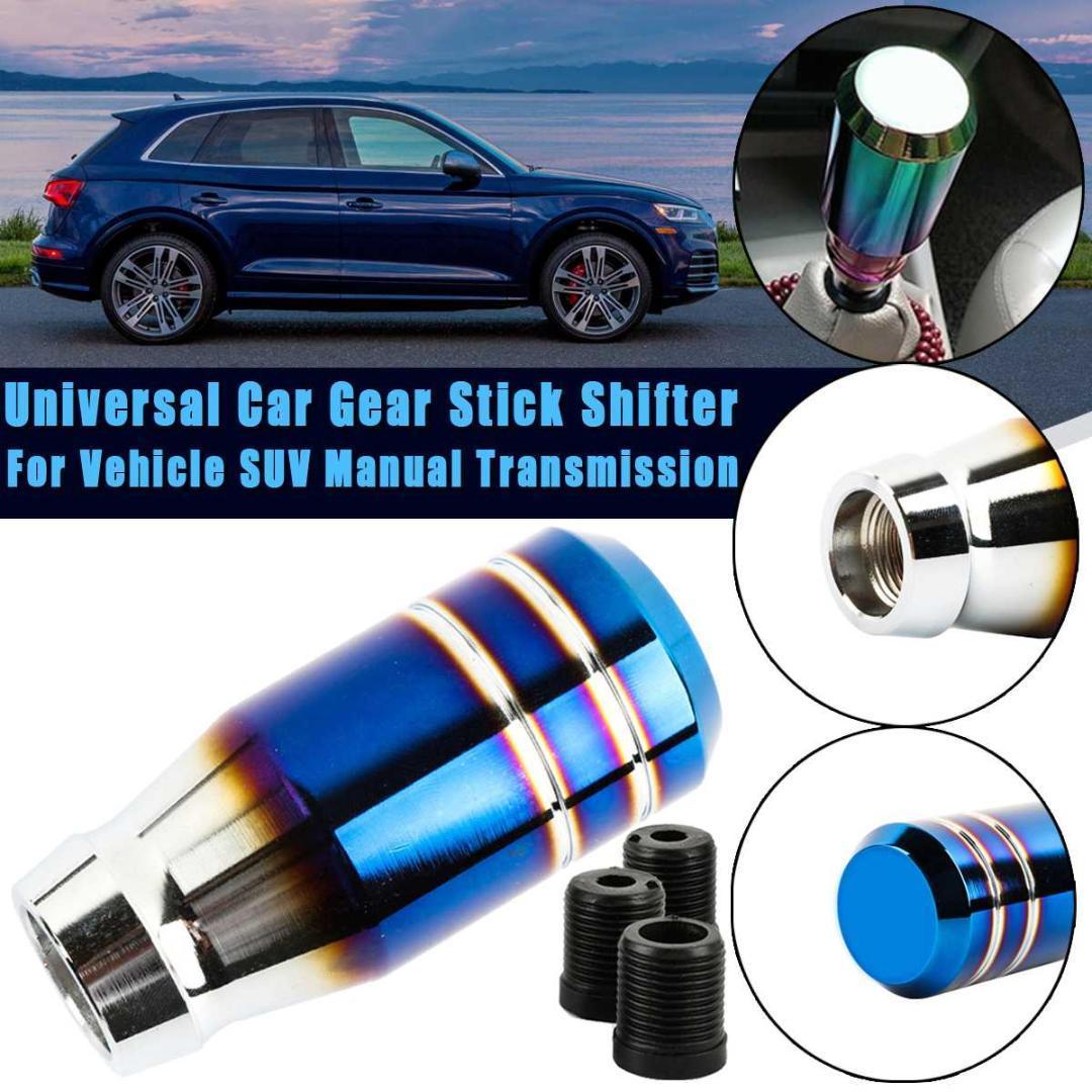 Abfer Manual Gear Shift Knob Car Shifting Stick Short Shifter ...