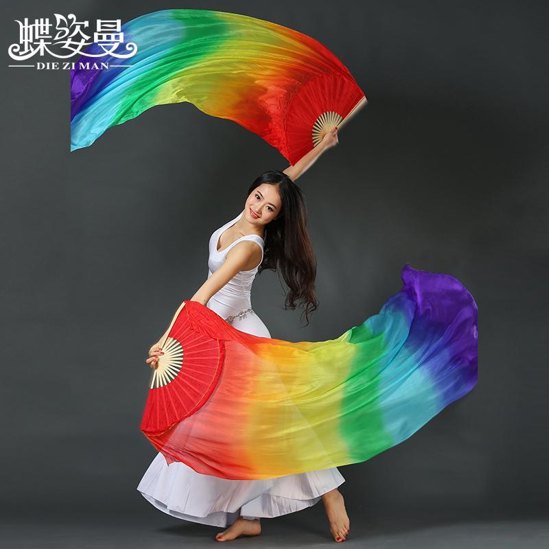 7 Colors Women Fashion Stage Performance Fan Dancing Design Belly Dancing Women Silk Belly Dance Fan Veil 1 Pair of Veil Fans