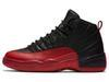 XII 12 Pattini di pallacanestro Mens Jordon Uomini 12s Midnight Black Flu gioco Michigan in taxi UNY Winterize Trainer Sport Sneaker formato poco costoso
