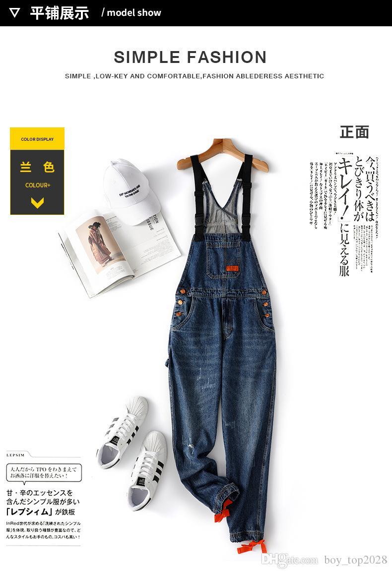 Four Seasons New Urban Fashion Tendance Stretch hommes Denim Bib Slim Fit Casual Pantalons Hommes Objet N ° TN bande 841