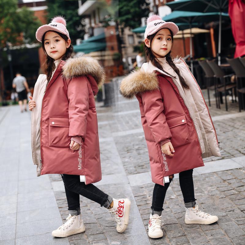 Escudo de 5-12 años de cabritos Parka niños prendas de vestir exteriores del Snowsuit invierno por la chaqueta con capucha para niñas espesar invierno de las muchachas calientes