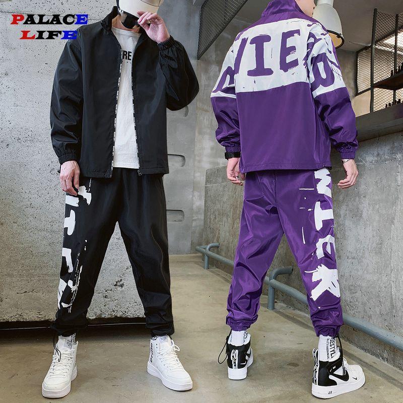 2020 outono casaco fashion jacket + pants dos homens 2PC Define ocasional hip-hop solta grandes estaleiros Treino Men coreana Sweatpants terno