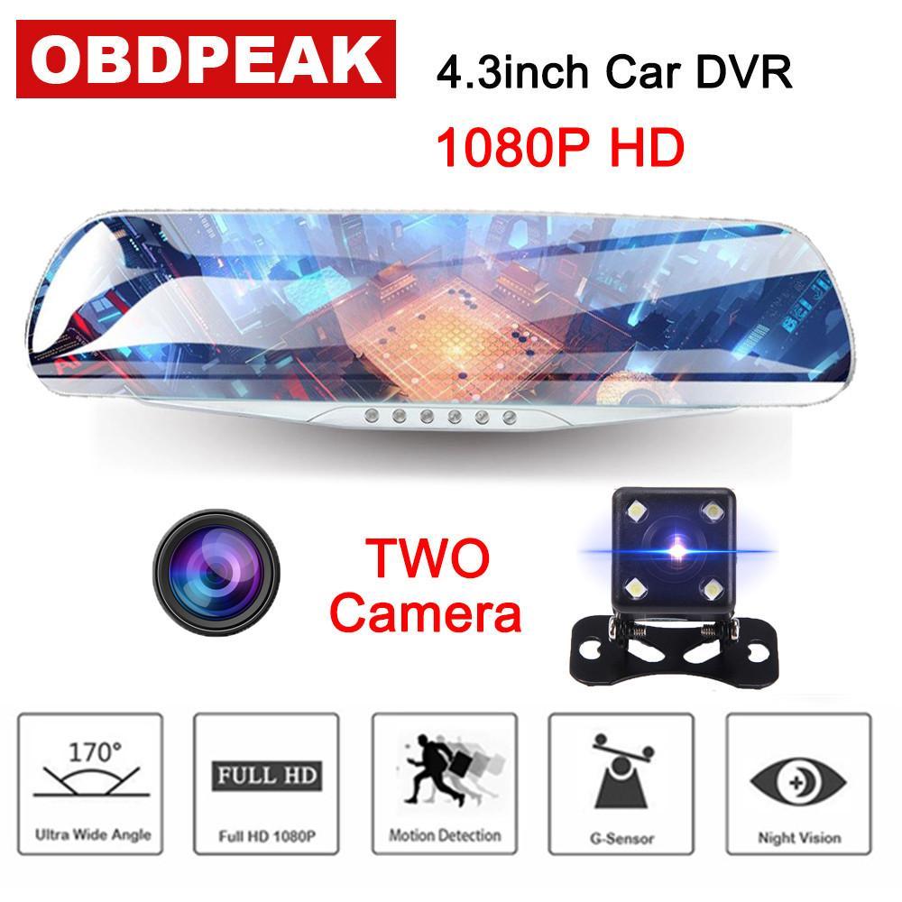 El coche más nuevo de la cámara del coche DVR de HD 1080P Inteligente espejo retrovisor automático de la cámara grabadora de vídeo de 4,3 pulgadas con doble objetivo dashcan