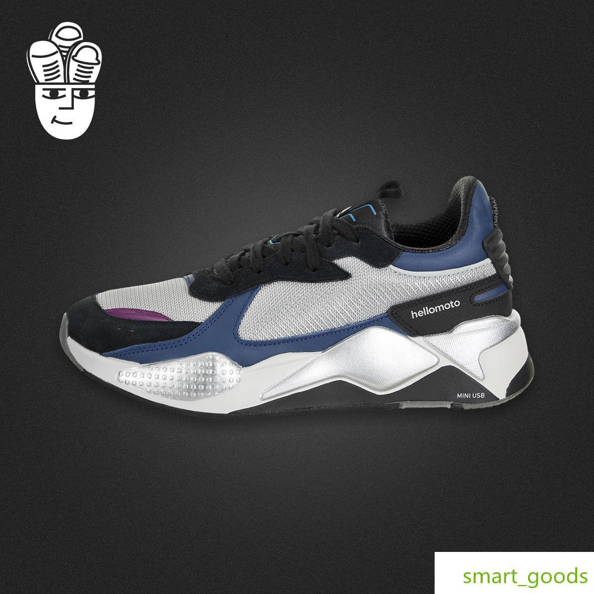Cougar Rs -x Tech Hombre Caballo Ciencia y tecnología Wind Sneakers Motorola Fundly Fund Casual Shoes