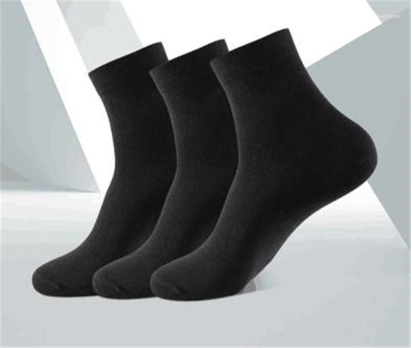 Designer único cor elástica aquecedores formal meias 2020 primavera outono homens algodão underwear homens simples meias