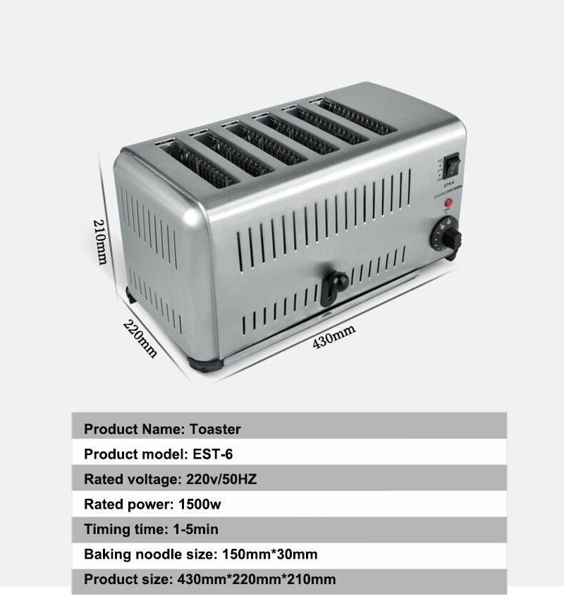 2020 caldo StainlessAutomatic 6 fette del pane Tostapane; acciaio inossidabile Toasters Vendita; commerciale elettrico Tostapane