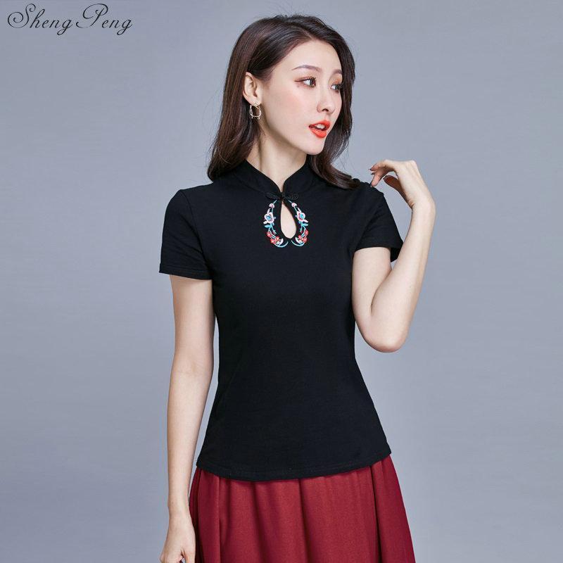 Nuevo chino mujeres cheongsam qipao Tops Tops tradicional clásico de la blusa de manga corta qipao V1446