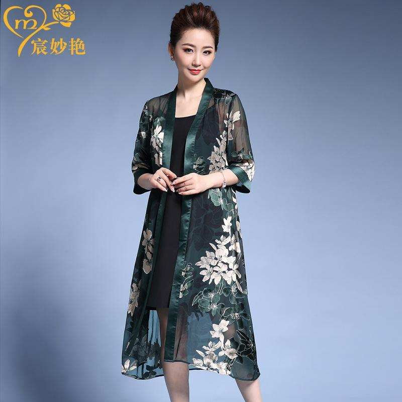 summer new silk dress long section large size women's two-piece dress silk women's wholesale