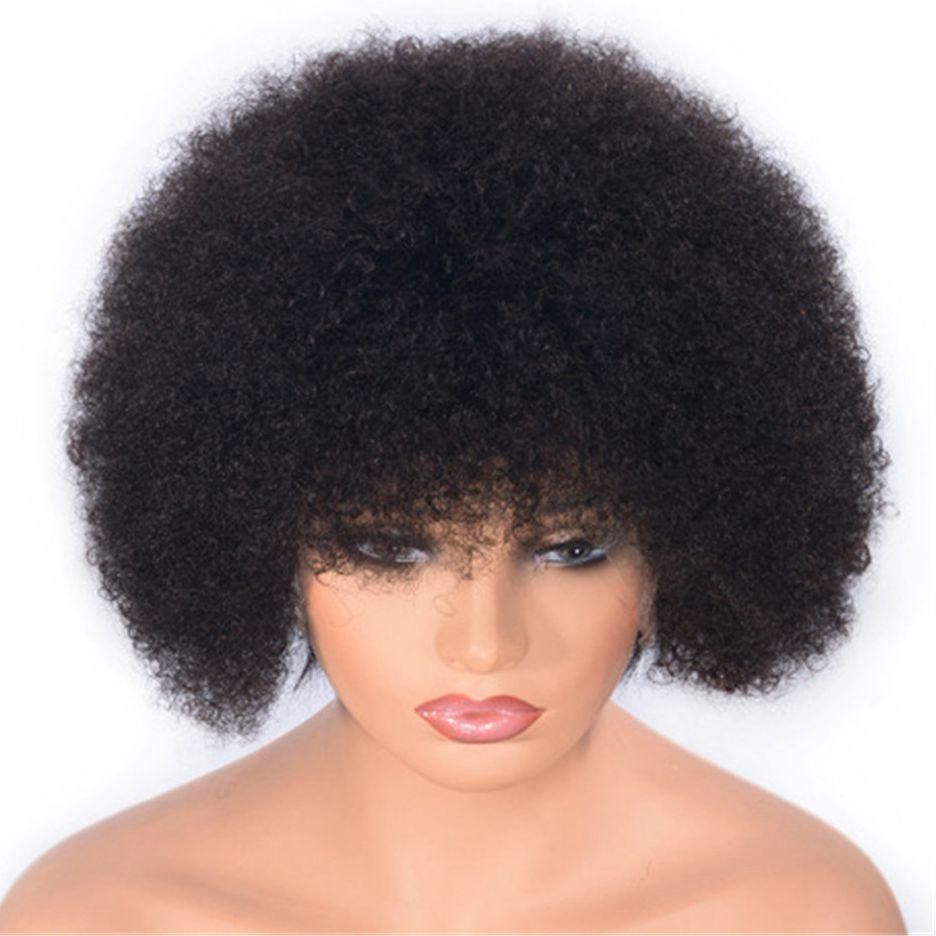 Brazilian Virgin Hair Lace Front Short Human Hair Wigs Glueless Afro Curly Lace Wigs 8 inch Natural Color