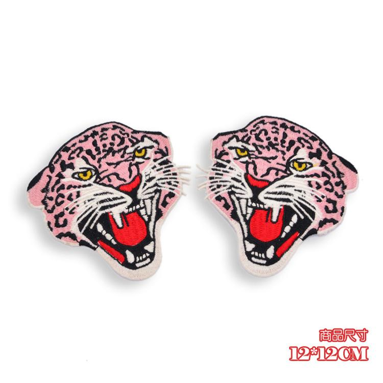 GUGUTREE embroidery big tiger patch animal patches badges applique patches for clothing DX-70