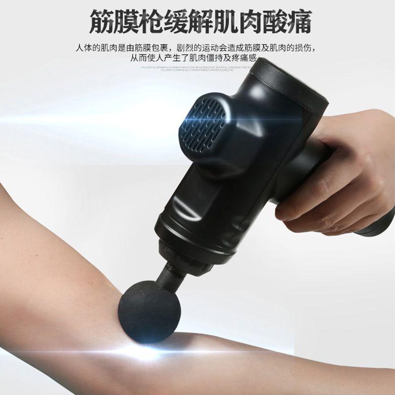 Fasiyal tabanca yüksek frekanslı ses kapatma titreşim masaj, fitness küçük kas masaj tabanca spor el masaj sopa