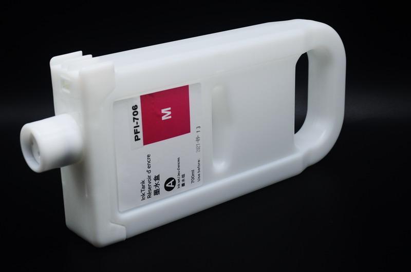Compatible Cartridge canon PFI-706 Yellow Pigment Ink ipf8400 ipf9400 8400s tank