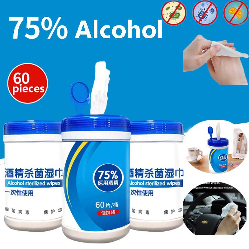 KiGoing 60 x Disposable 75 Alcohol Car Cleaning Wipes for Sterilization Hand-Cleaning Alcohol Wipes Disposable to 75
