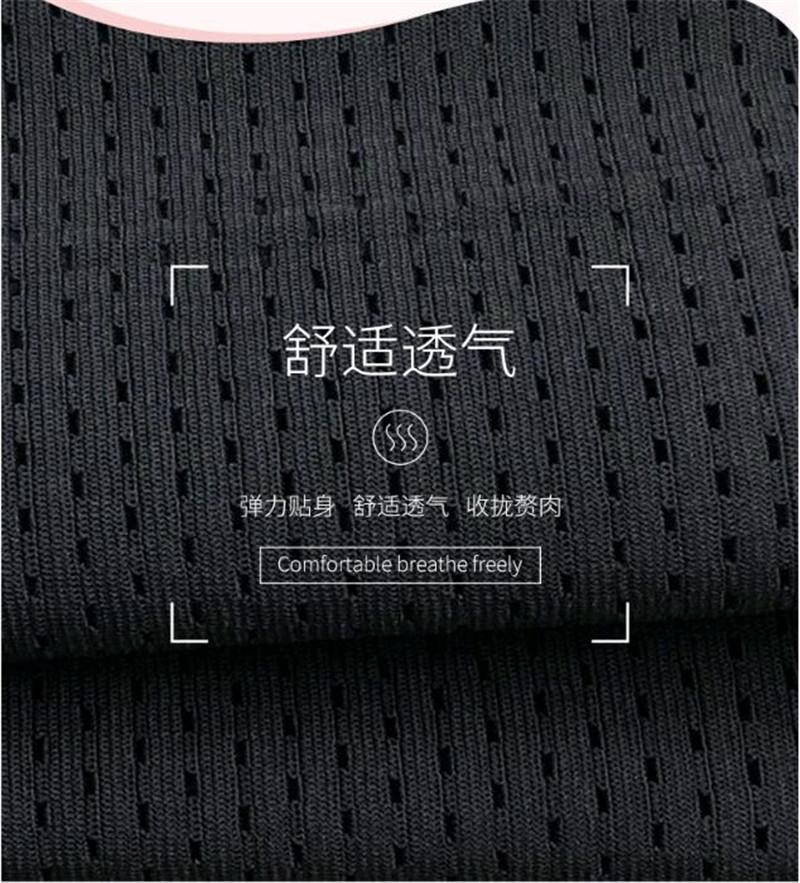 Nahtlose Frauen mit hohen Taille Abnehmen Bauch Bauch-Steuerschlüpfer postnatalen Body Shaper Korsett Briefs Shapewear Bodysuit # OU181