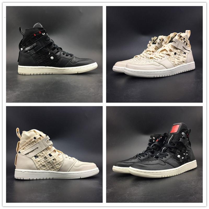 Mais recente 1s Carga tênis de basquete lichia couro macio Banda trançado For Men Black White Original Designer Sneakers Marca Tamanho 7-12