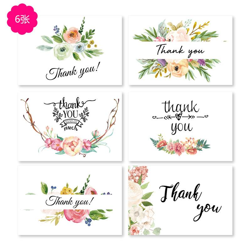 Postcard Thanksgiving Day Festival Gift 6 Sheets Suit Small Cards Mini Universal New Style Greeting Card Factory Direct Selling 3zd p1