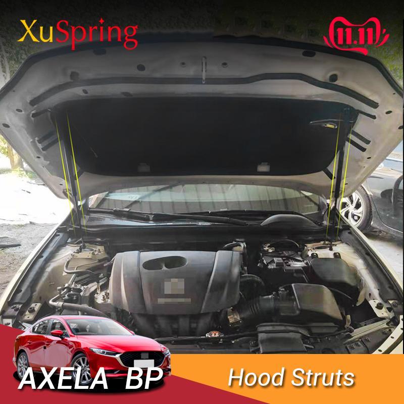 For Mazda3 Mazda 3 Axela 2019 2020 BP Car Engine Cover Hood Spring Shock Bracket Hydraulic Rod Strut Bars No Drilling/Welding