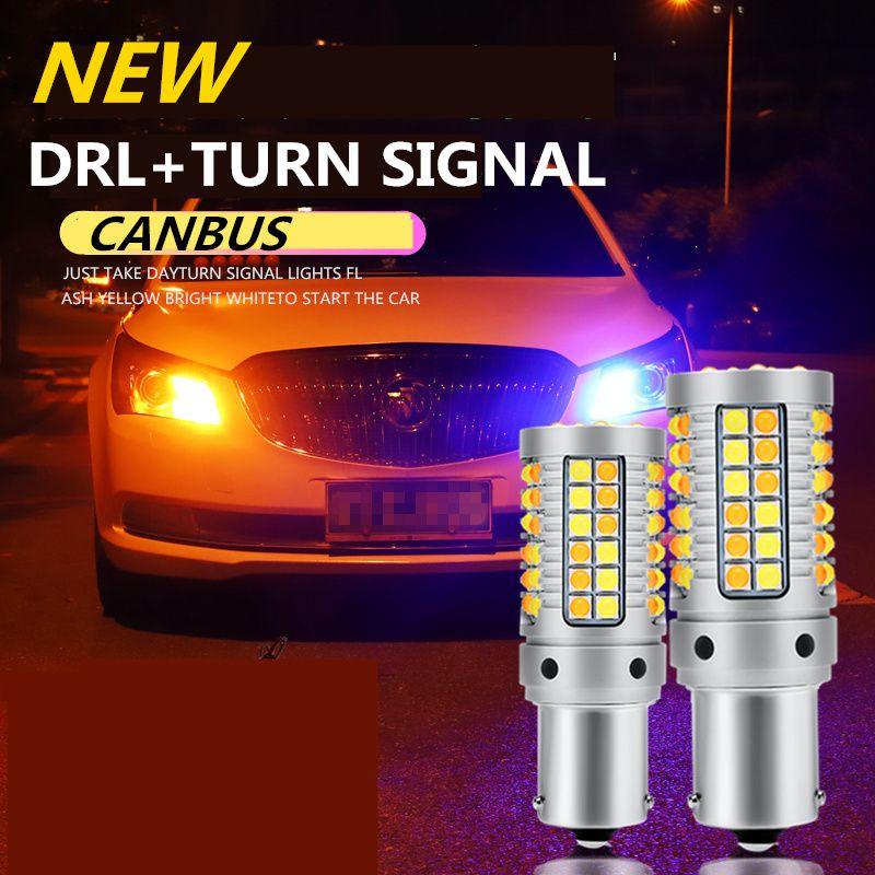 1 peça 1156 BAU15S PY21W 1156 BAU15S PY21W T20 7440 WY21W T25 3157 luz de circulação diurna transformar a luz do sinal DRL LED