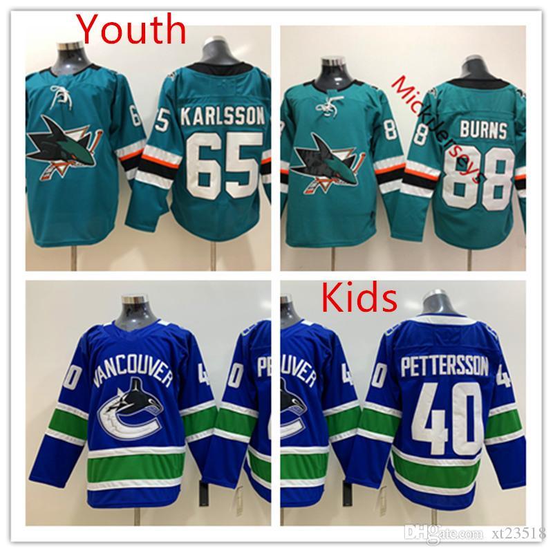 kids sharks jersey