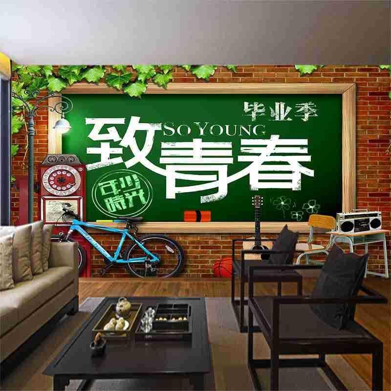 Kundengebundene Tapetenmalerei des Wandbildes 3D mit der chinesischen nostalgischen Art passend für Freizeitpark- und Restauranthintergrund