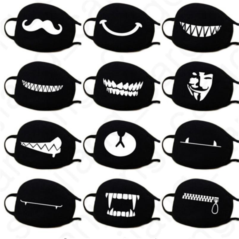 Mascarillas de dibujos animados del polvo anti cubrir la cara máscara máscaras de Kawaii del animado divertido a prueba de viento Kaomoji-kun Emotiction transpirable de algodón D31406 máscara de la boca