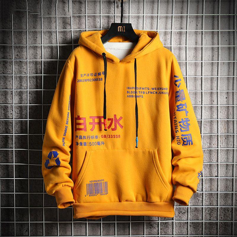 URSPORTTECH Mens cappuccio Fleece moda di Harajuku giapponese Streetwear Hip Hop Pullover da uomo Donne Giallo con cappuccio Felpe Maschio