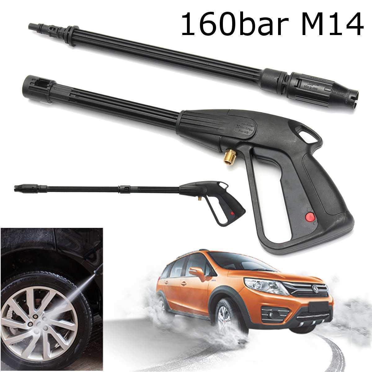160bar M14 غسالة الضغط العالي بنادق الرش غسيل السيارات تنظيف انس العصا كيت Y200106