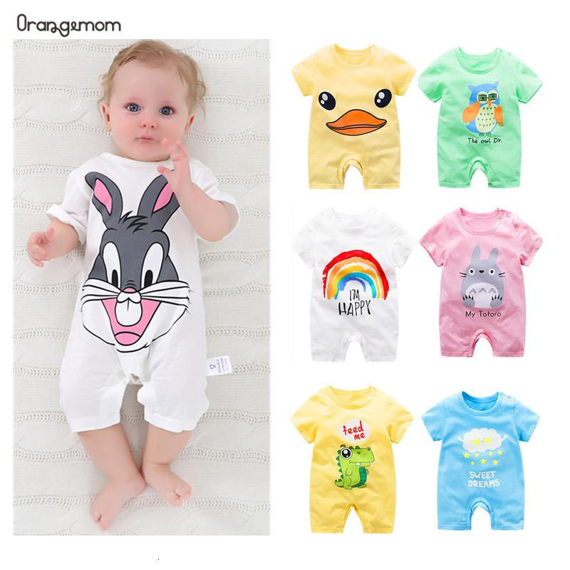 School Bus Infant Baby Boys Girls Short Sleeve Romper Bodysuit Tops 0-24M