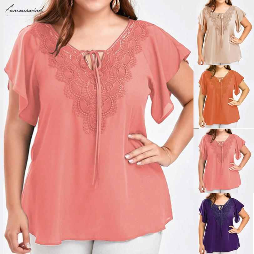 Summer Bat Wing Top Women Front Lace Up Blouse Lady Lace Short Sleeve Short Tunique Dente Chemise Femme Tee Shirt Blusas Mujer
