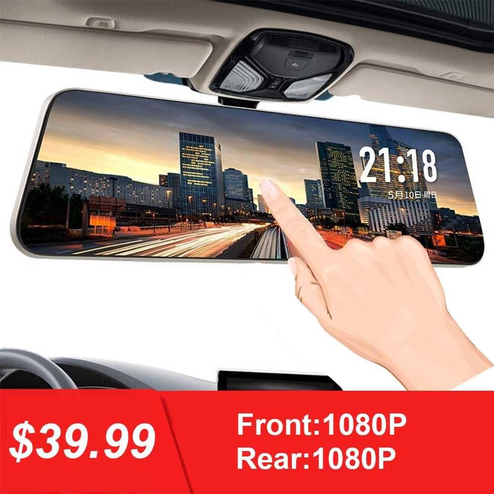 10 '' Espejo retrovisor de coche registrador auto 1080P FHD espejo retrovisor del coche DVR de la visión nocturna súper medios de transmisión del dvr del tablero de levas