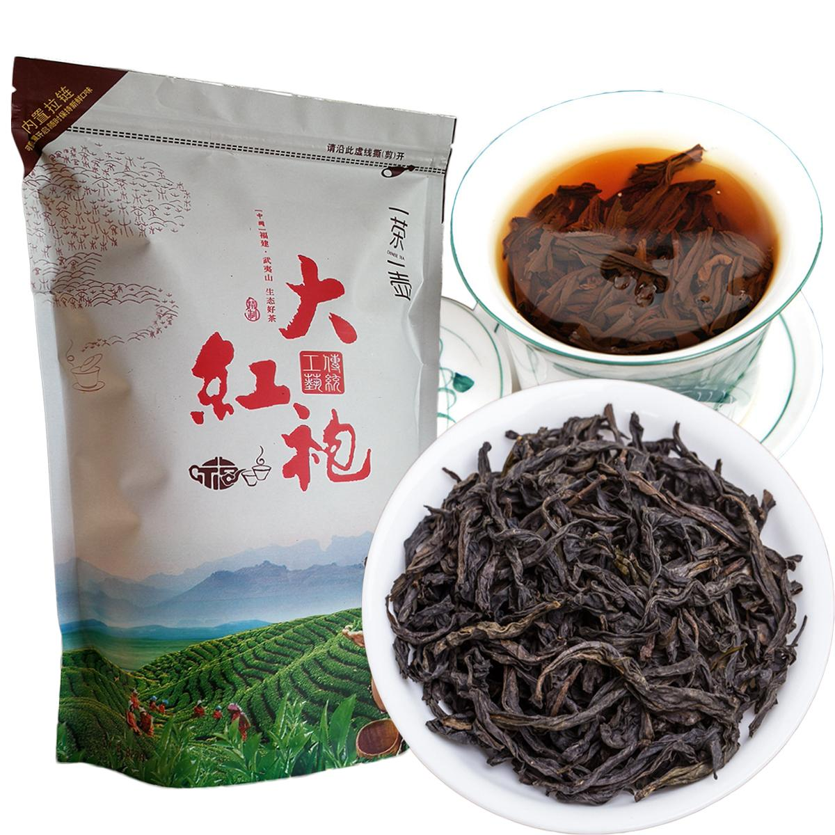 250g New 2,019 preto orgânico Chinese Tea Wuyi Dahongpao Big Red Robe Oolong chá cozido chá verde Food