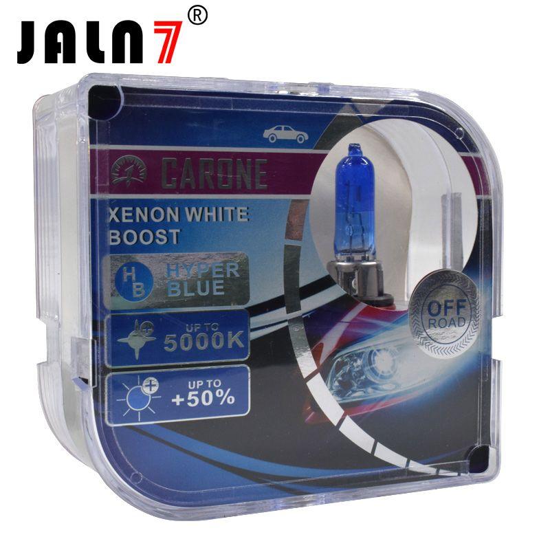 2x Universal 9005 HB3 Xenon White 5000K 12v 100w High Beam Halogen Bulbs