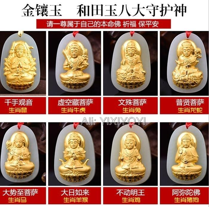 Naturel Blanc Hetian Jade + 18K or massif incrusté chinois Guanyin Bouddha Amulette chanceux Pendentif + Free Collier Charm Fine Jewelry