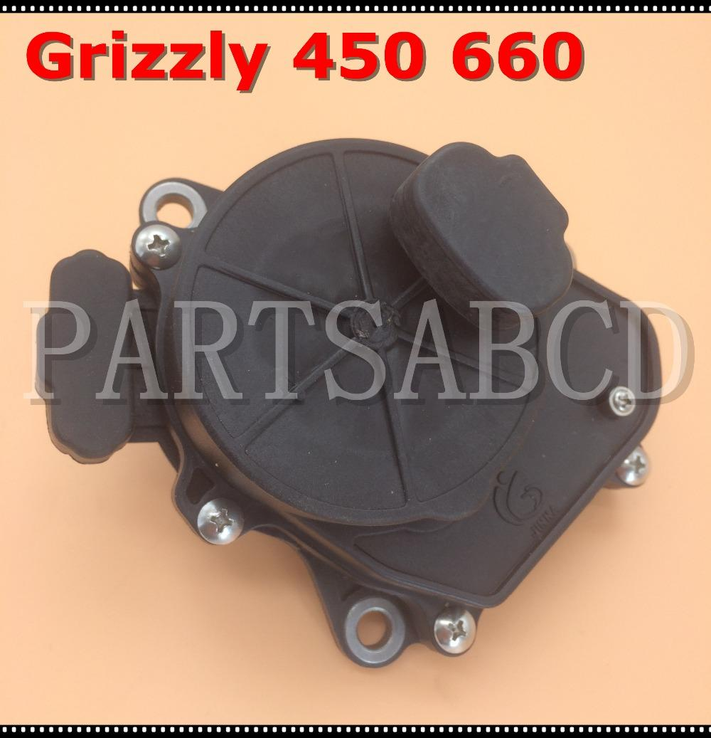 Front Differential Servo Motor Yamaha Grizzly 660 450 Rhino 660 450 Kodiak 450