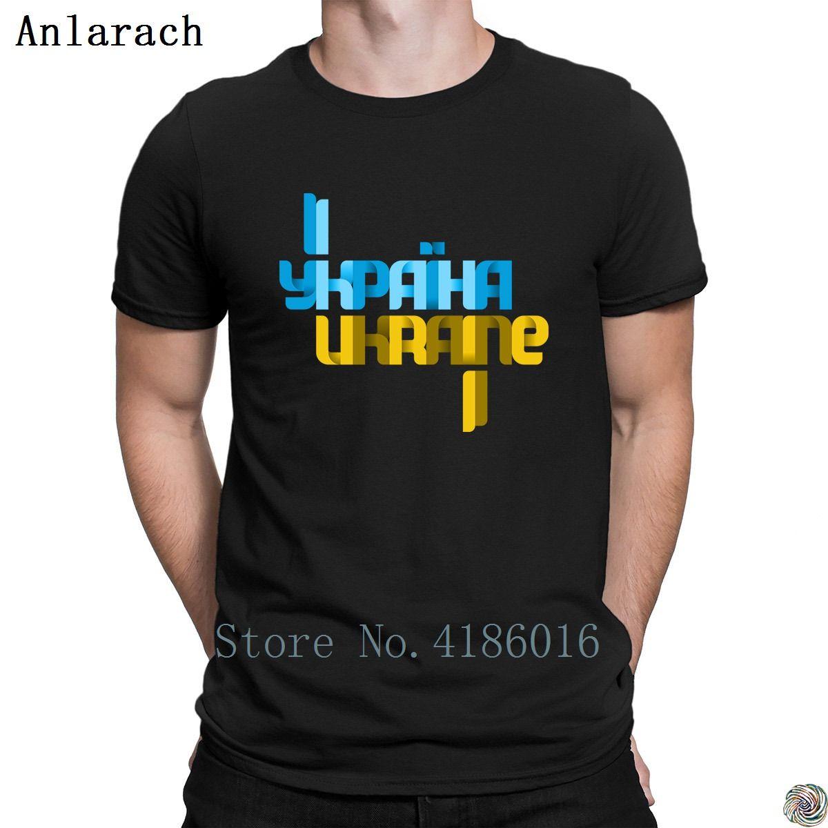Ucraina tshirt eccentrico personalizzato classica maglietta a maniche corte per gli uomini 2018 unisex Pop Top Tee Anlarach modello